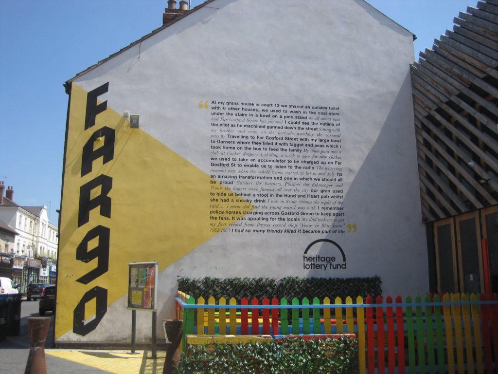 Fargo Village Entrance- photo by Juliamaud